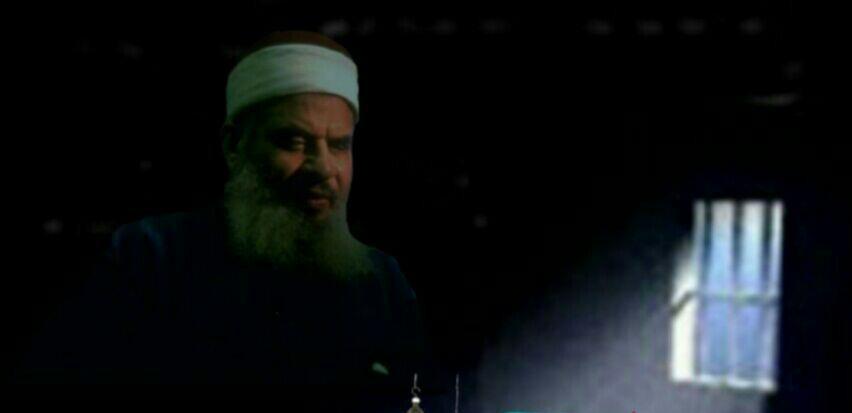 نتيجة بحث الصور عن الشيخ عمر عبدالرحمن
